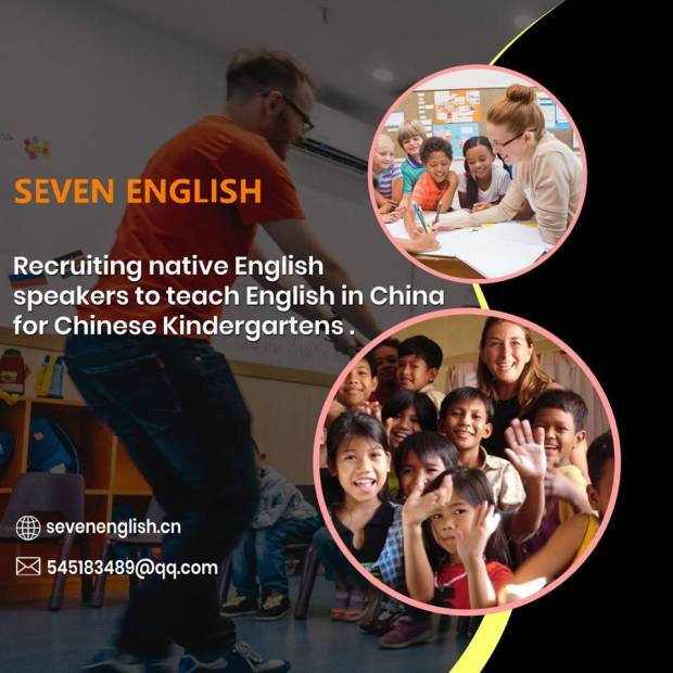 English Trainer Jobs In China